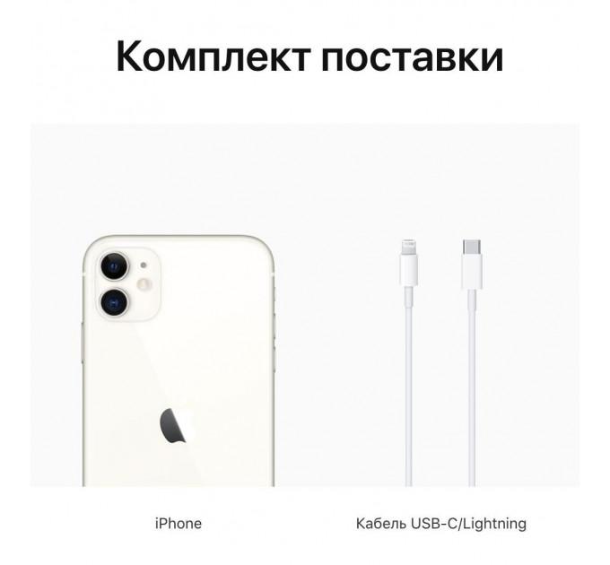 Apple iPhone 11 256 Gb White (Білий)