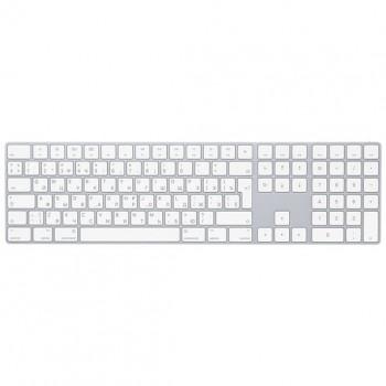 Клавиатура Apple Magic Keyboard with Numeric Keypad White (Белый)